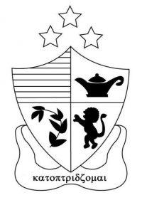 Alpha Delta Chi crest