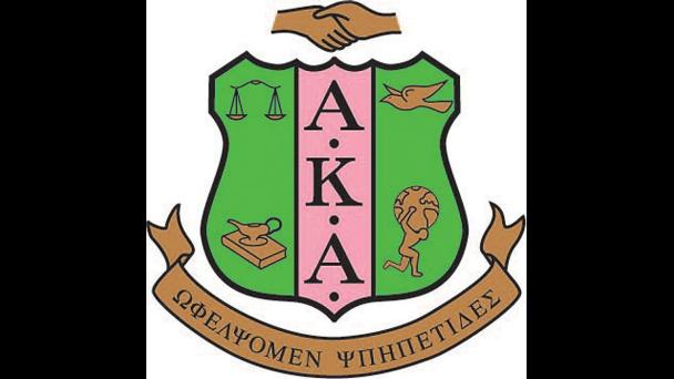 Greek Letters On Alpha Kappa Alpha Shield